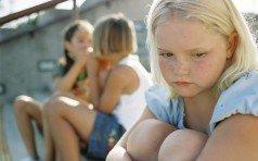 Насилие в детском коллективе. Что с этим делать?