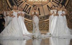 Свадебные платья. Модные тенденции 2016 года